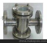不鏽鋼法蘭視鏡鹽山鑫涌製造|優質產品值得信賴