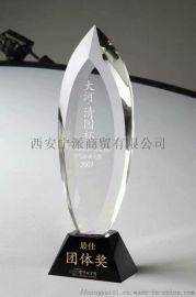 西安水晶制品玻璃奖杯刻字印字免费