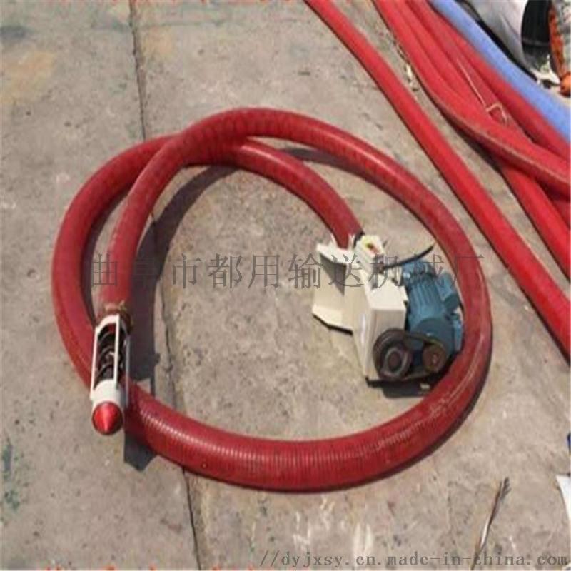 移动便携式吸粮机 软管吸料机定制qc