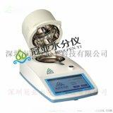 聚氨酯密封膠固含量測定儀測試國標/廠家