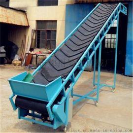 全封闭式粉料输送机 移动式升降装车皮带机qc
