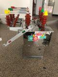 高压断路器ZW8-12G/630A真空灭弧