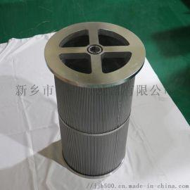LY-48/25W小机油站润滑油滤芯 汽轮机滤芯
