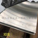 成都201不锈钢拉丝板,拉丝不锈钢板现货