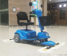 驾驶式尘推车  小区物业扫地车  道路清扫车