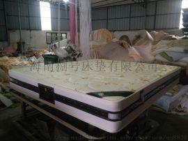 海南床垫厂家 海口床垫厂家 海口宾馆床垫