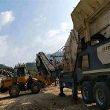 移動礦山碎石機設備 嗑石機全套設備石頭破碎機