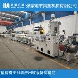 20-110PE管材高速挤出生产线设备厂家