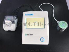 便携式水活度测量仪校准标准/卤素水分测定仪