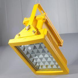 月底冲业绩-LED防爆泛光灯厂家直销
