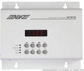 迪士普ABK广播校园广播主机网络化广播系统网络化壁挂式终端