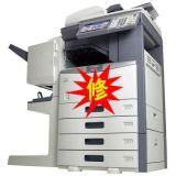 广州复印机维修