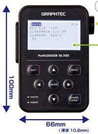 日本图技GL100记录仪