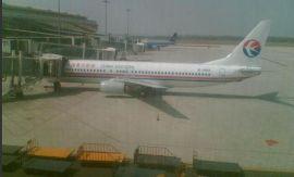 武汉航空货运,华航包板,国际空运,