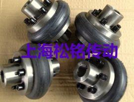 UL12型轮胎联轴器-上海工厂