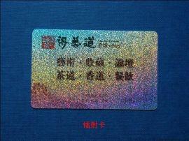 镭射卡, 镭射IC卡, 镭射卡制作