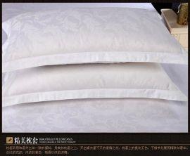 1.8床大尺寸60支贡缎提花床上用品四件套凤尾花