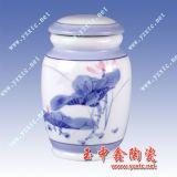 玲珑陶瓷茶叶罐, 青花茶叶罐