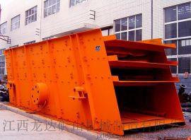 江西石城选矿设备 SZZ900*1800双层振动筛