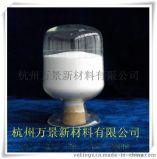 4N高纯度纳米二氧化钛