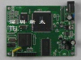 深圳新太工控监控分割器主机板