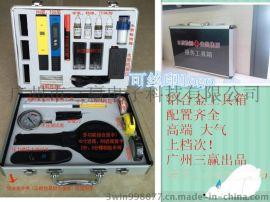 全套铝合金**铝合金水质专业检测工具箱