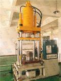 内高压液压机_内高压成型机_油压机