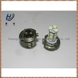 H7 18smd 5050 改装LED汽车雾灯 前雾灯