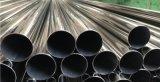 志御牌304不鏽鋼管 SUS304不鏽鋼焊接鋼管(DN80 DN100)