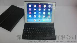 iPad5蓝牙键盘保护套 平板电脑皮套 厂家供应
