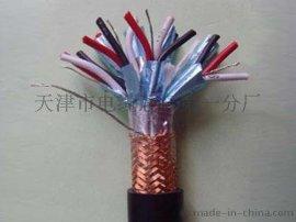 对绞屏蔽控制电缆DJYVP;计算机屏蔽电缆