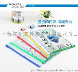 易事利拉链袋F870 资料袋 透明防水文具袋/拉边袋 a4 文件袋批发