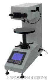 HBS-62.5型 数显小负荷布氏硬度计