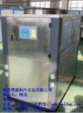 供应云南冷水机厂家、螺杆冷水机厂家