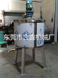 东莞 佛山 广州 惠州 深圳 液体搅拌机 液体搅拌桶