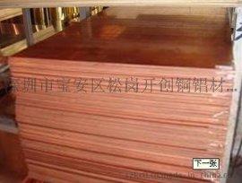 模具专营 c17500铍青铜板 铍青铜排c17500铍青铜现货