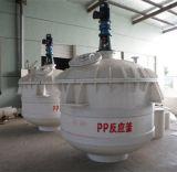 厂家常年供应各种规格聚丙烯反应釜搅拌罐