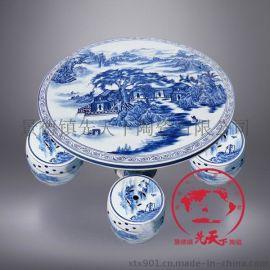 景德镇制青花山水1陶瓷桌子4陶瓷凳子整套厂家直销