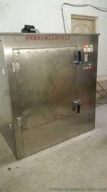 洛阳工业微波炉黄粉虫烘干设备