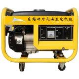 东鳐动力 1kw小型汽油发电机 家用汽油发电机