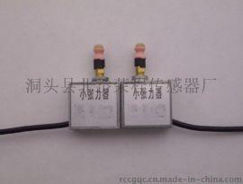 优惠TCS张力傳感器、请认准荣程品牌!