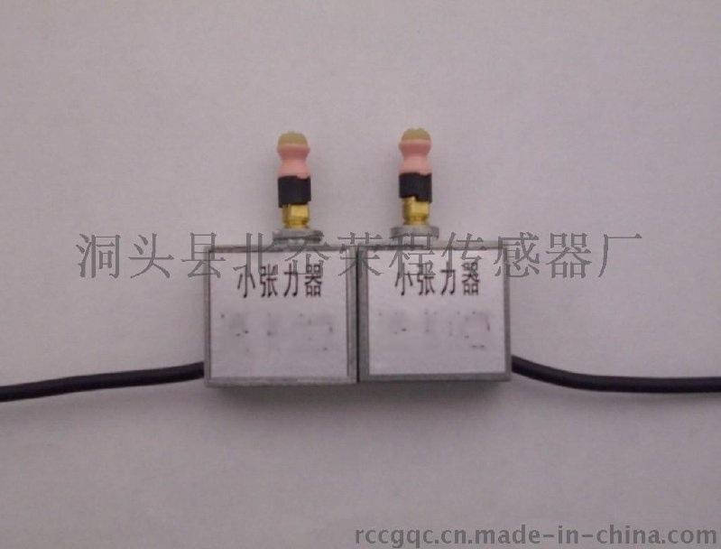 優惠TCS張力感測器、請認準榮程品牌!