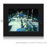 工业液晶显示器8.4寸