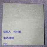 一代微粉 600 800 地板砖 瓷砖 墨绿色西瓜皮