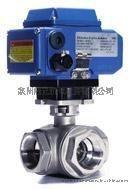 进口电动球阀丨122 123系列三通螺纹电动球阀