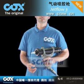 供应COX气动打胶枪JET型暑期档清凉价来袭