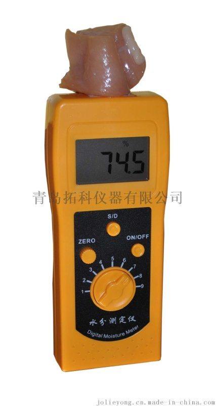 DM300R肉类水分测定仪,猪肉水分检测仪