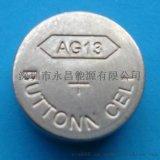 AG13发光玩具电池 闪光棒 发光棒电池LR44电池厂家