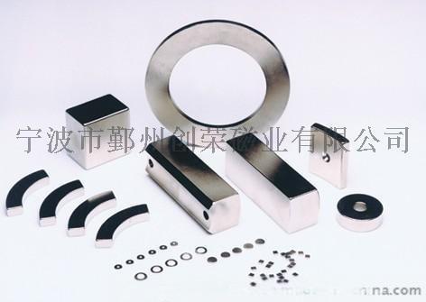 塑料塑胶钕铁硼强磁