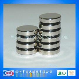磁铁刀架产品,润达磁铁供应商